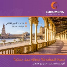 2nd EuroMENA Dialogues on Public Management, October 29th - 31st 2018, Granada, Spain